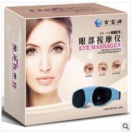 Wholesale 2014 Electric health beauty eye massage eye massager