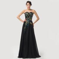 Cheap 2014 New Strapless Long Peacock Pageant Gown Prom Party Cocktail Evening Dresses