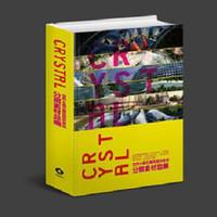 Cheap 2012 Structure Design---Crystal Stone building and Garden Landscape Design(Design Book+PSD 32DVD )
