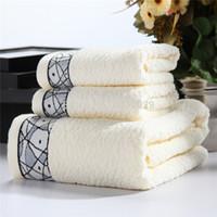 bath towels - Cotton bath towel set jacquard beige coffe pink beach towel face towels x75cm and bath towel x140cm TW