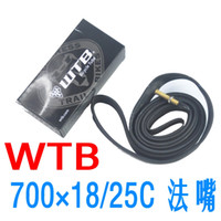 Cheap Wtb bicycle inner tube 700c road bike travel car inner tube pv 48mm 700