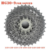 Cheap HG30-9 Bicycles Freewheel,Mountain bike 9 speed cassette variable speed flywheel 11-32T,Free shipping,B113FL30