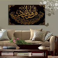 Wholesale Hand painted Calligraphy islamic words oil painting on canvas home decoration wall decor art Muslim mixorder framed C033