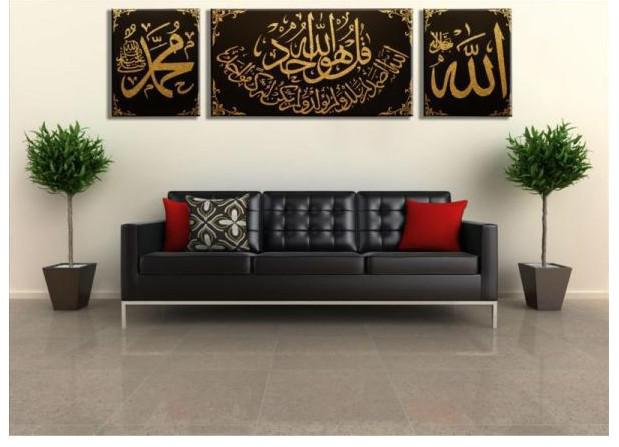 Islamic Home Decoration islamic muslim wall decal vinyl sticker home decor islamic calligraphy bismillah wall decals See Larger Image