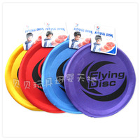 Wholesale Large cm light cloth soft frisbee soft flying saucer child sports educational toys