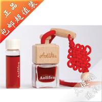 Cheap Wholesale-OP-Car perfume bottles a cork perfume bottle perfume DiaoPing aromatherapy bottles of automobile car essential oil