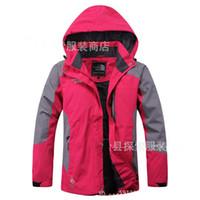 Wholesale women s Athletic Outdoor Apparel Skiing Wears Skiing Jackets Waterproof coat