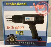 Cheap Wholesale-OP-Industrial hair dryer industrial hair dryer 2000w hot air gun hot melt glue gun 6200b