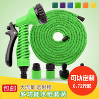 auto reel hose - OP new Garden hose FT Retractable auto accessories magic household high pressure car wash garden water pipe