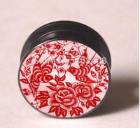 Wholesale OP Paper cut art ear plugs flesh tunnel body piercing jeweley mixing sizes E367