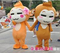 animation monkeys - 1 EMS CartoonYoci Monkey Mascot Cute Japanese Animation Costumes Performance Novelty Apparel