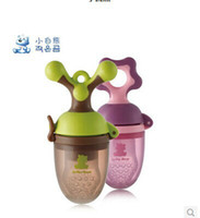 Wholesale OP baby training device teethers bags feeder baby care fresh food nibbler feeding tool o33