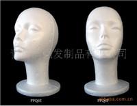 Wholesale Styrofoam Foam Mannequin Model Head White Model Display Tool Wigs Hat Holder