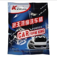 Wholesale free shinppingSelf car wash car wash car wash fine powder of highly concentrated detergent foam cleaner car supermarket