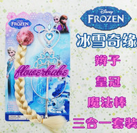 Wholesale Frozen Snow Cosplay Romance Frozen Elsa Crown Headdress Wig Braids Magic wand Children s Toys playsets