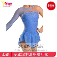 Cheap skating dress Best ice skating dress girls