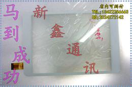 Wholesale MINI mini version inches capacitive touch screen Tablet Talk Version pin WGJ7361 V2 White