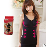 Cheap 1pc free shipping Japan style germanium slimming vest anastatus vest super black and beige spandex body shaper corset