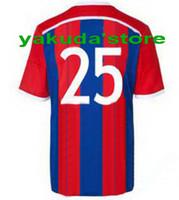 Cheap Munich 14- 15 #25 MULLER Home Soccer Jersey. Youth, Men ...