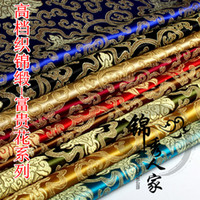 brocade - Han Chinese clothing antique brocade fabric costume fabric brocade fabric festive scene layout rich flowers