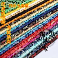 Wholesale Brocade cloth costume COS clothing Han Chinese clothing cheongsam fabric cloth brocade thirty five satin Dragon Series