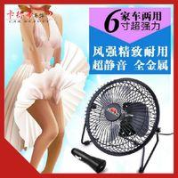 Cheap Wholesale-OP-New 2014 12V Portable Mini Car Cool Air Fan Auto Clectrical Appliances Black Blue Free shipping