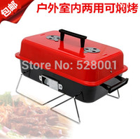 Wholesale Bbq grill outdoor indoor household dual use portable charcoal thickening bbq field BBQ bbq tool