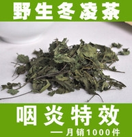 Wholesale 500g Chinese tea Fresh tea wild dong ling tea jiyuan in July Dong ling herb tea Dong ling magical tea Wild grass dong ling