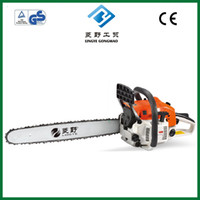 small engines - 6200 chain saw chain saw parts cc chain saw easy start small engine with high quality