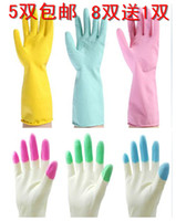 Household Gloves - household cleaning latex rubber gloves dishwashing gloves to clean plastic laundry chores household gloves hs41