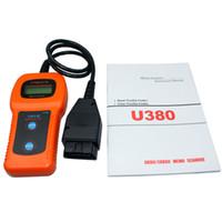 Code Reader audi equipment - OBD2 U380 Automotive Diagnostic Equipment Car Detector Car Computer Analyzer