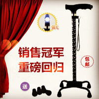 Cheap Wholesale-op-Aluminum crutches corners elderly elderly telescopic legs cane cane walking stick with light regulation elderly walker