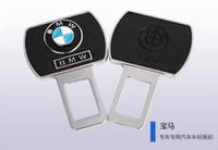 Wholesale Pair Car Vehicle Auto Safety Seat Belt Metal leather Buckle for BMW e46 e39 e36 e90 e60 e30 x5