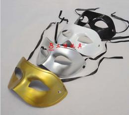 Wholesale Silver Gold White Black Man Half Face Archaistic Antique Classic Men Mask Mardi Gras Masquerade Venetian Costume Party Masks