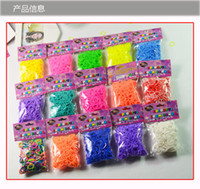 Cheap EN71 ASTM RoHS Approval DIY Knitting Rainbow Bands Rubber Loom Band Bracelets Good Gift for Kids 200pcs set Free Shipping