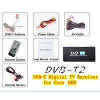 Cheap Mobile Car Digital DVB-T2 Receiver H.264 MPEG4 HD Tuner 40km h Digital TV Receiver Box set top DVB-T2 Free shipping