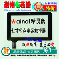 Wholesale 7 ainol novo7 years advanced ii elf fairy touch screen capacitance screen