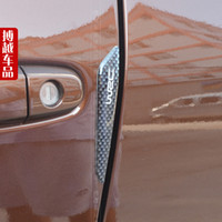 Wholesale Black Car Door Protector Fiber Door side Edge Protection Guards Stickers for Any car