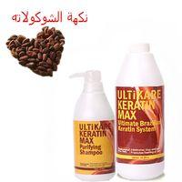 keratin treatment - 500ml hair purifying shampoo ml For Normal hair Brazilian keratin treatment Style N