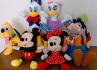 Wholesale set Mickey Mouse Clubhouse Plush toys Mickey and Minnie Donald duck and daisy GOOFy dog Pluto Dog plush toys set