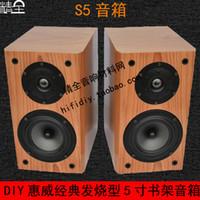 Wholesale Fever DIY tube amp amplifier HIFI bookshelf speakers Swans S5N SS1II AS C inch S5 speaker