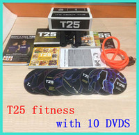 Cheap T25 focus Best focus t25