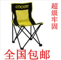 Cheap Portable folding fishing chair car outdoor leisure chair beach chairs folding stool