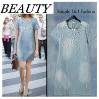 jean skirts - 2014 New Fashion Women s Casual Washed Jean Skirt Loose Denim Plus Size Dress Size S XXXL DH04