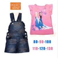 Cheap Clothing Sets Best Cheap Clothing Sets