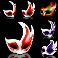 masquerade decorations - Fashion Maple Leaf Christmas Masks Masquerade Decorations Half Mask Halloween Venetian Mask SD225