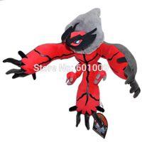 "Cheap Free Shipping EMS 30 Lot Cute Pokemon x y yveltal Soft Plush Doll Figure Toy 18"" New"