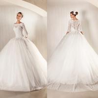 Cheap hua_yi_zhang 2014 Ball Gown Wedding Dresses Puffy Tulle Long Sleeve Sheer High Neckline Court Train Bridal Dresses dhyz 01