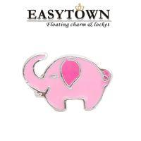 elephant charms - New Design elephant shape Floating Locket Charms Fit Glass Memory Living Lockets