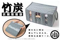 locker - With thick bamboo charcoal clothes locker transparent plastic three lattice Windows bin size classification locker bag